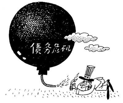美国债务危机后果_